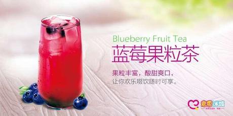 :长沙今日团购:【蜜雪冰城】饮品A4选1,建议单人使用,包间免费
