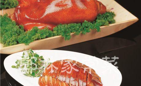 郭林家常菜:四人烤鸭套餐,包间免费,尽享精致美味
