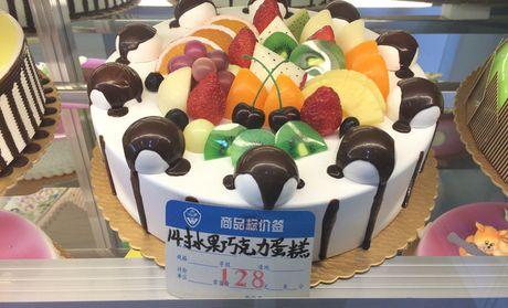 【南京大三元团购】大三元蛋糕团购|图片|价格|菜单
