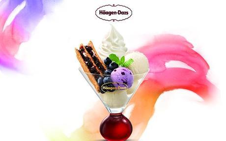 :长沙今日团购:【4店通用】哈根达斯仅售69元!价值79元的堂食酸奶冰淇淋2选1,建议单人使用。
