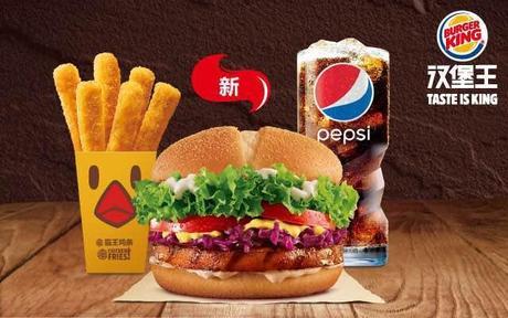:长沙今日团购:【4店通用】汉堡王仅售39元!最高价值48元的德式烤猪肘堡套餐,建议单人使用。