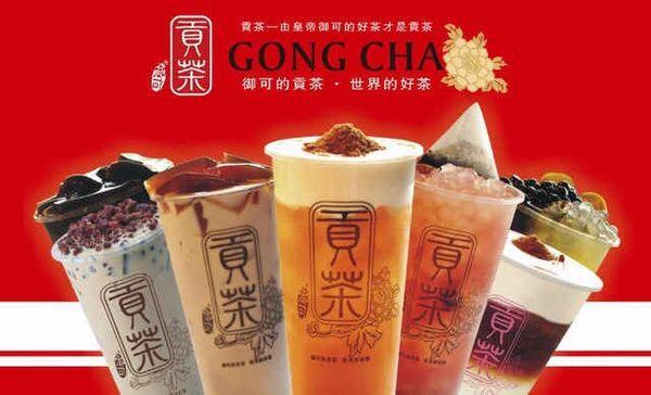 御可贡茶(万象购物街店)怎么样?