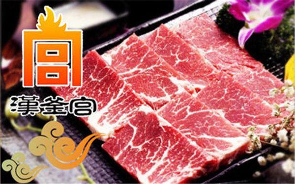 汉釜宫韩式烤肉(临潼店)大家怎么看?