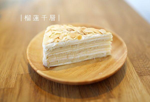 蜜丝猫山王(民乐园万达)