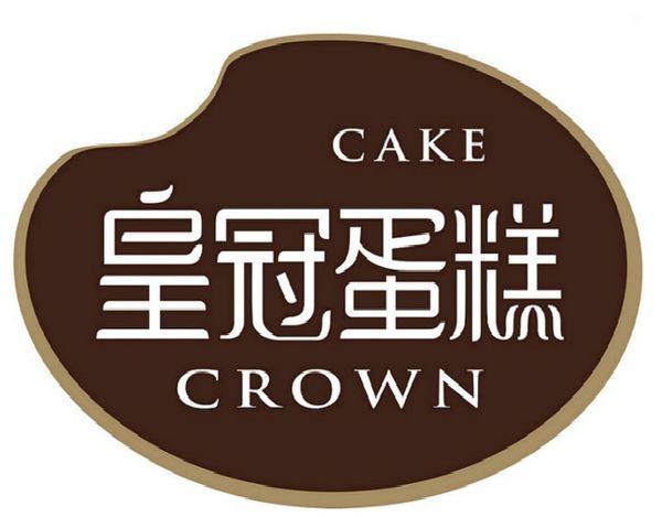 皇冠蛋糕(徐东平价店)