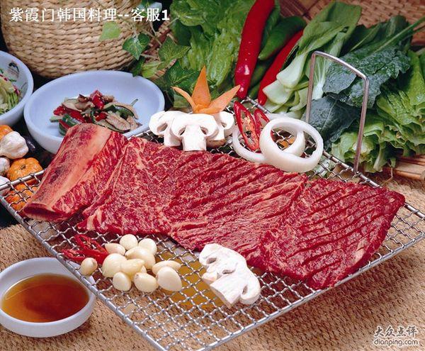 紫霞门韩国料理