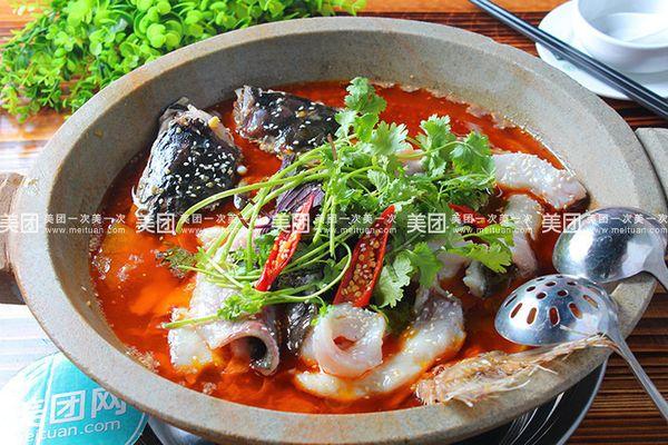九门寨石锅鱼(南村店)味道很有爱