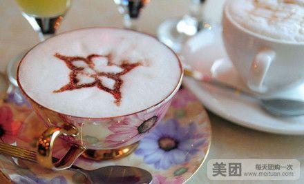 两岸咖啡(秋水路店)