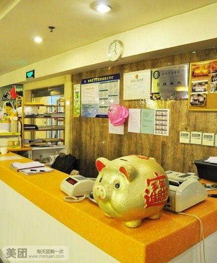 松香韩式自助烤肉店(亮马桥店)