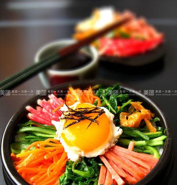 我们家韩国料理好吃吗?