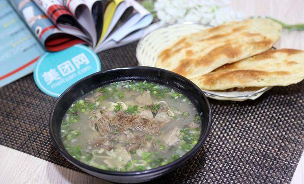 淮南牛肉汤(新华公园总店)