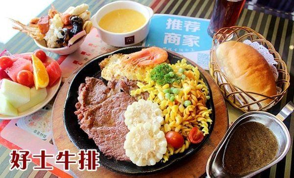 泽香轩老式涮锅(长寿路店)