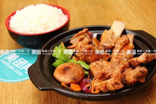 御尚坊三汁焖锅(文化中路店)