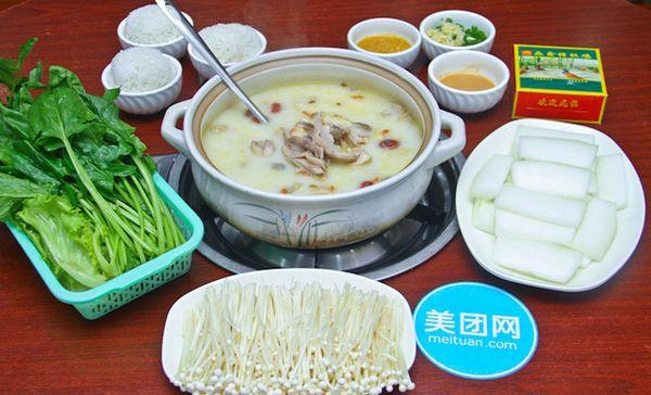 淼福猪肚鸡(南村店)