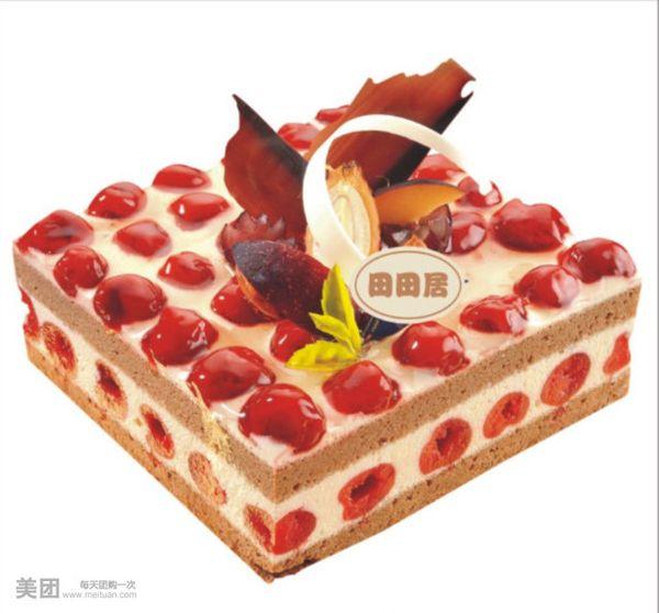 田田居蛋糕(总店)