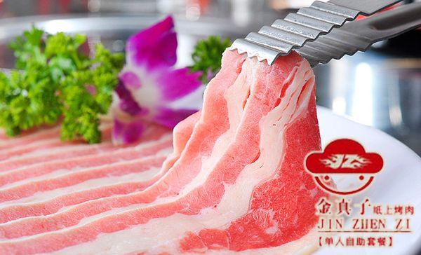 金真子纸上烤肉(双桥店)