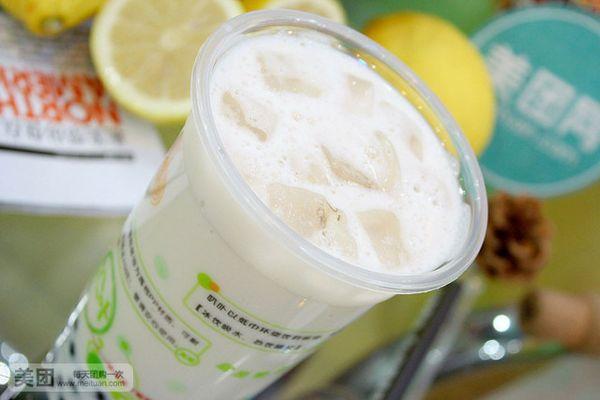 叭卟奶茶(立丰国际店)