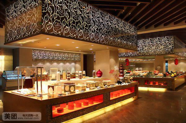 三立开元名都大酒店夏威夷西餐厅