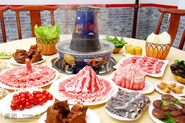 全福居老北京涮羊肉怎么样?