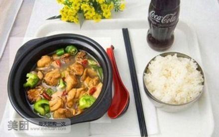 峰味香黄焖鸡米饭(定西路店)感觉怎么样?