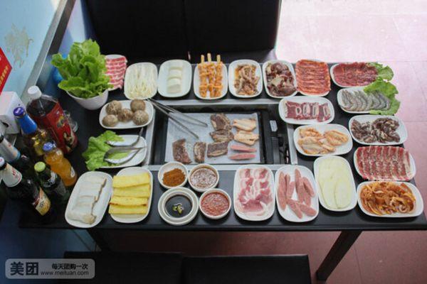 韩阳自助烤肉