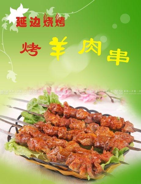 小小涮肉坊(市政府店)