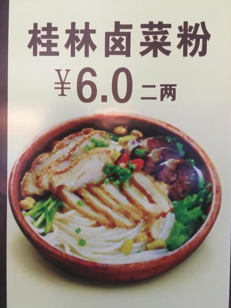 妙厨老爹泉水蒸汽石锅鱼(下沙杭师店)