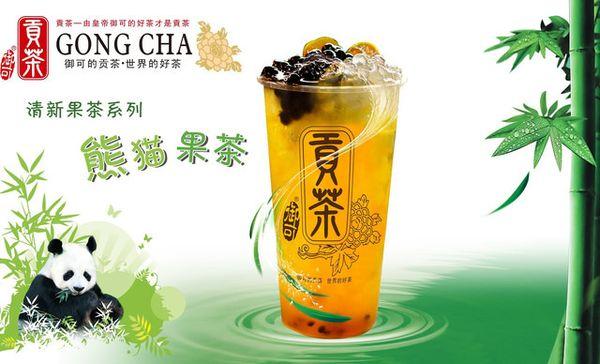 御可贡茶(英利国际购物中心店)味道怎么样?