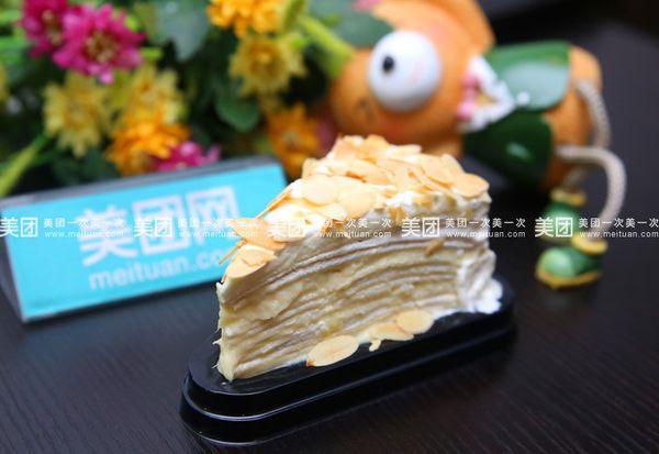 南京市江宁区城市之光猫山王甜品店(义乌店)味道怎么样?