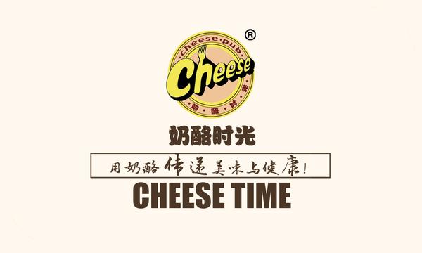 奶酪时光休闲主题餐厅(新街口金鹰店)如何?