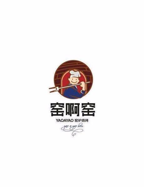 窑啊窑窑炉烧烤(蓝色港湾店)味道怎么样?