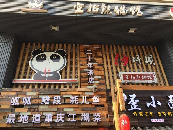 壹茶tea one(金澜北路店)
