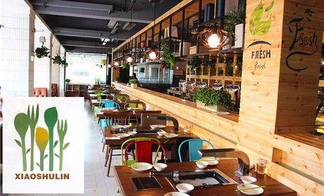 小树林自助餐厅(富阳店)