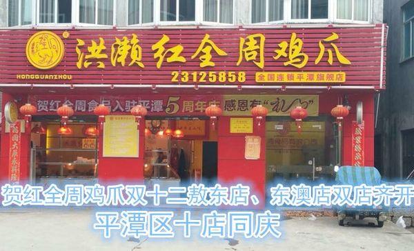 三个先森的韩国炸鸡(禹城店)