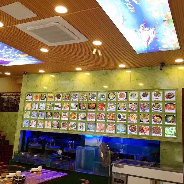 小蓬莱时令海鲜餐厅味道怎么样?