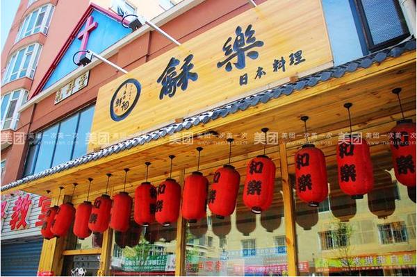 西树泡芙(东坡店)