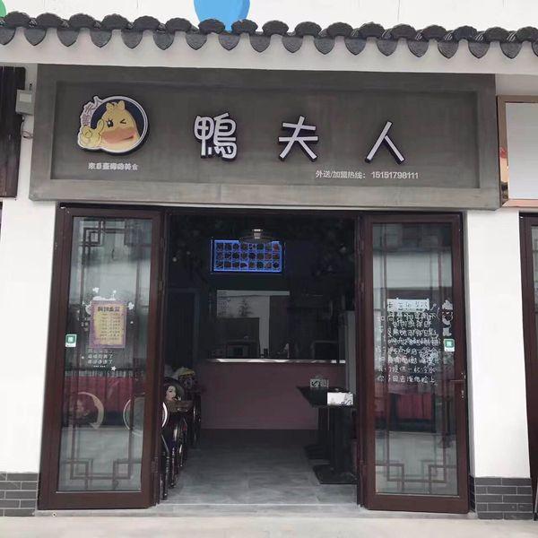 七欣天品蟹轩(鑫港店)