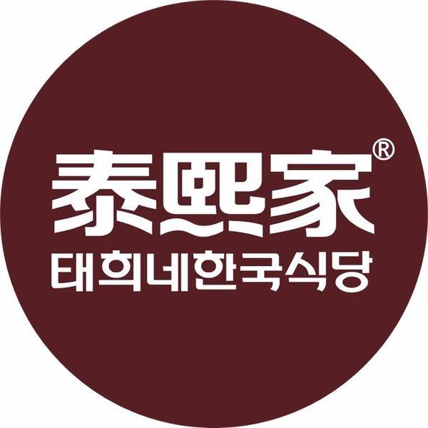 湛江仔碳烧生蚝(伊煤路店)