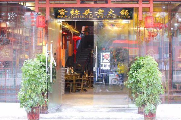 TAN探茶(长廊店)
