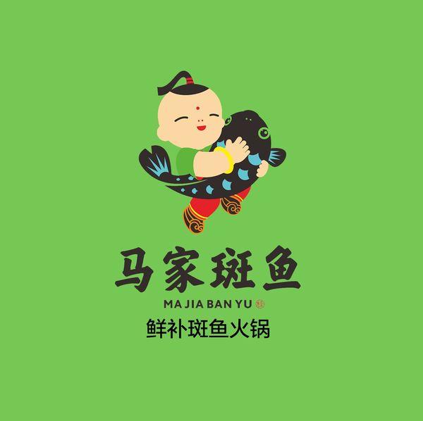 马家斑鱼•鲜补斑鱼火锅(横岗店)如何?