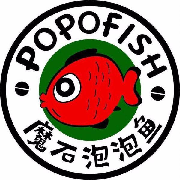 魔石泡泡鱼(新街口店)好吃吗?