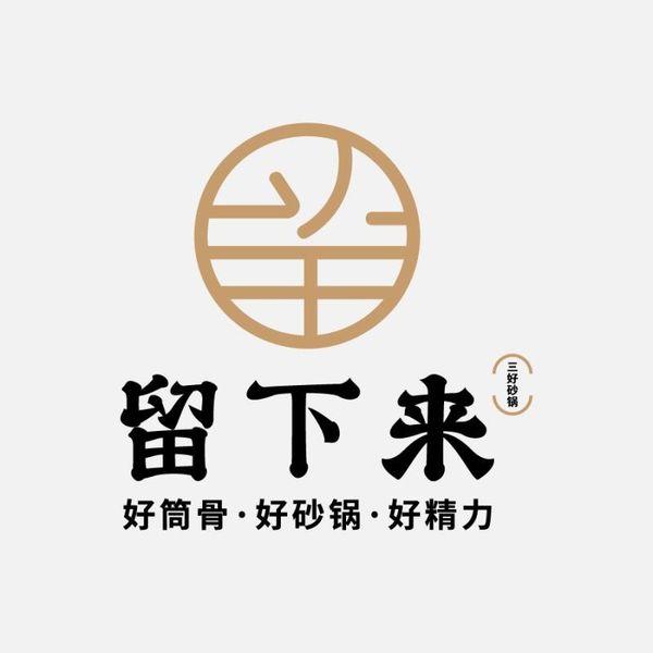 成都鲜货自助老火锅(高新区万达广场店)