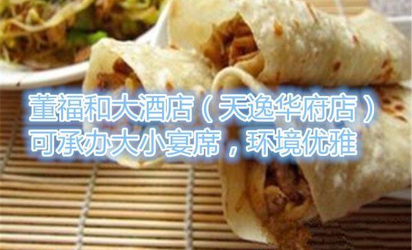 蒙山蚂蚱鸡家常菜(高开区店)