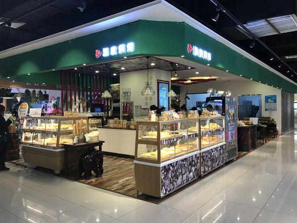 圣安娜蛋糕店(市南路店)