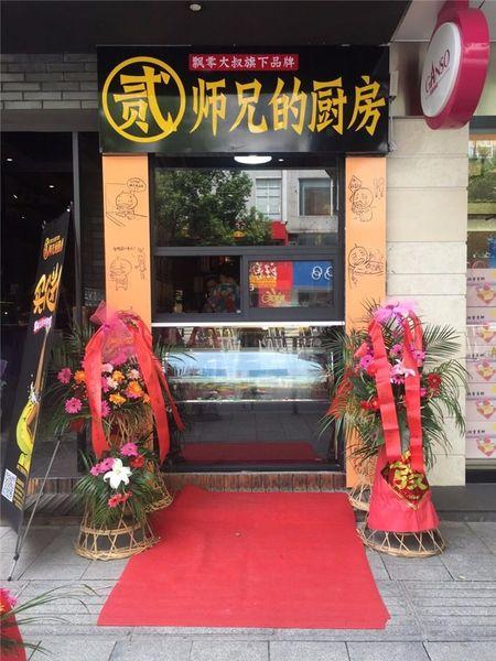 普洛旺斯餐厅(群力远大步行街店)