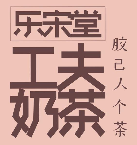 聚鲜海鲜大咖(机电店)