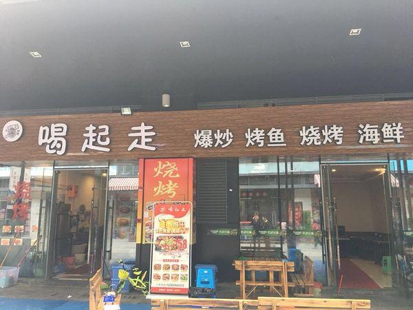 凯旋宫(龙江街店)