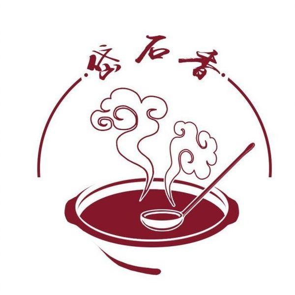 岱石香海鲜砂锅粥(滨江店)好吃吗?