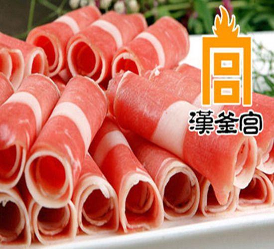 汉釜宫韩式海鲜自助烤肉·涮涮锅(邓小平广场店)