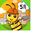 5月小蜜蜂2015
